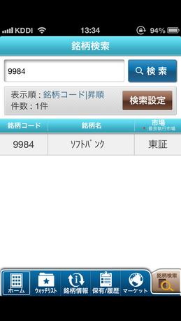 clicksec_iClick_004.PNG