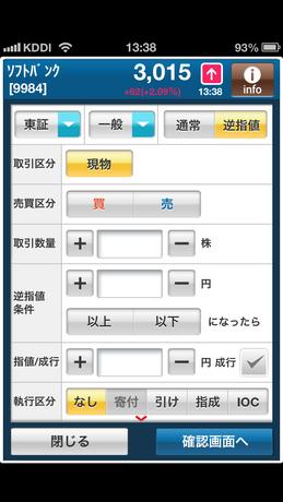 clicksec_iClick_010.PNG
