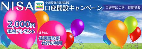 hs_sec_nisa_camp_20140630_001.jpg