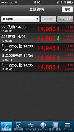 hyper_sakimono_app_001.PNG