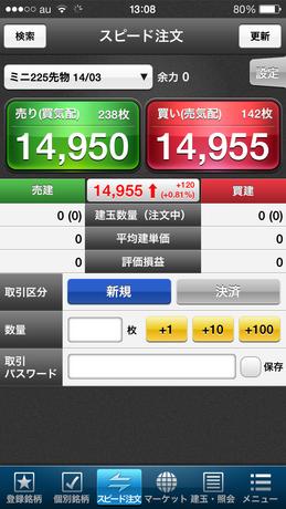 hyper_sakimono_app_014.PNG