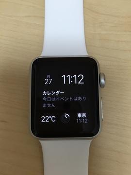 hyperkabu_Apple_Watch_20150424_001.JPG