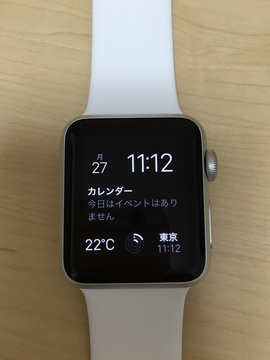 iSPEED_Apple_Watch_20150424_001.JPG