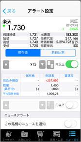 iSPEED_version4_201501_005.jpg