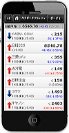 kabu_board_flash_20121018_01.jpg