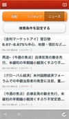 kabucom_for_iPhone_Android_9003.png