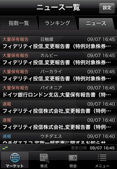 livestarS_Android_03.png