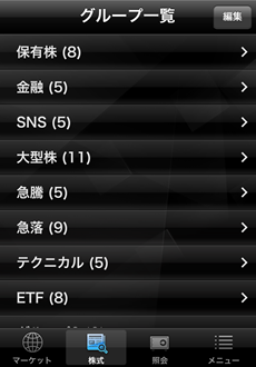 livestarS_Android_07.png