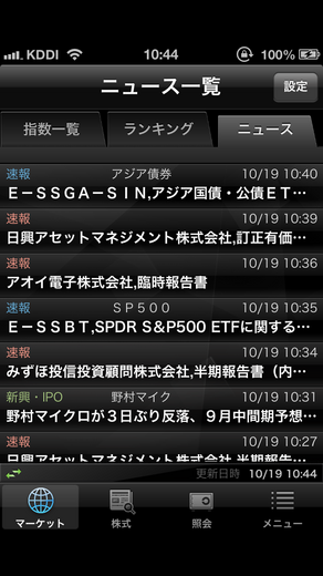 livestar_S_iPhone_o_04.PNG