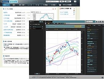 livestar_quick_joho_20120525_03.jpg