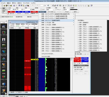 monex_TradeStation_review_20140318_003.png