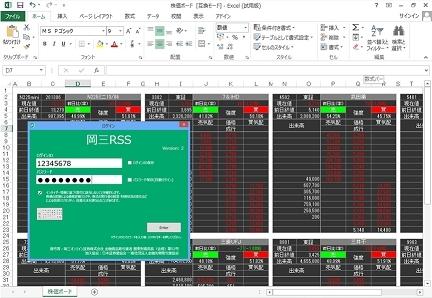 new_okasan_RSS_001.jpg