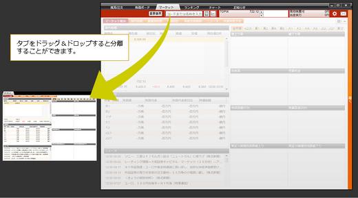 nstage_versionup20120127_1.jpg
