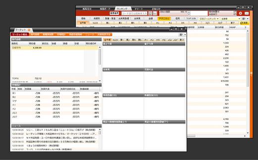 nstage_versionup20120127_2.jpg