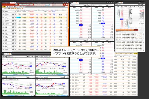 nstage_versionup20120127_4.jpg