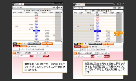 nstage_versionup20120127_6.jpg