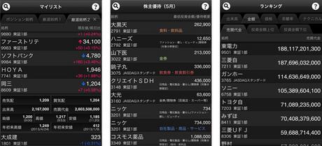okasan_nettrader_smapho_0092.jpg