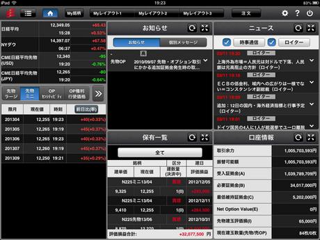 okasan_smartphoneF_iPad_20130321_002.jpg