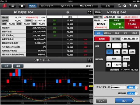 okasan_smartphoneF_iPad_20130321_003.jpg