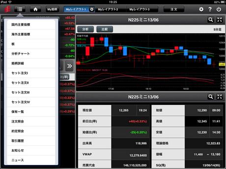 okasan_smartphoneF_iPad_20130321_004.jpg