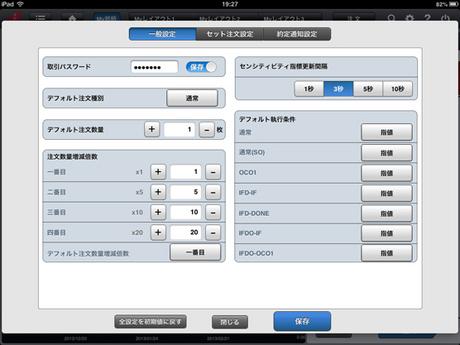 okasan_smartphoneF_iPad_20130321_008.jpg