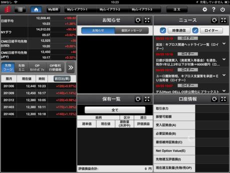 okasan_smartphone_F_iPad_001.PNG