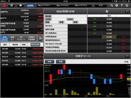 okasan_smartphone_F_iPad_005.PNG