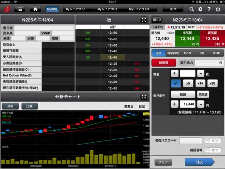 okasan_smartphone_F_iPad_008.PNG