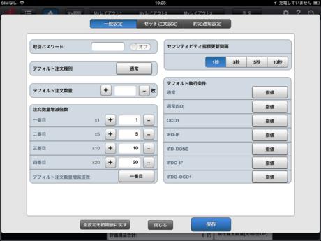 okasan_smartphone_F_iPad_009.PNG