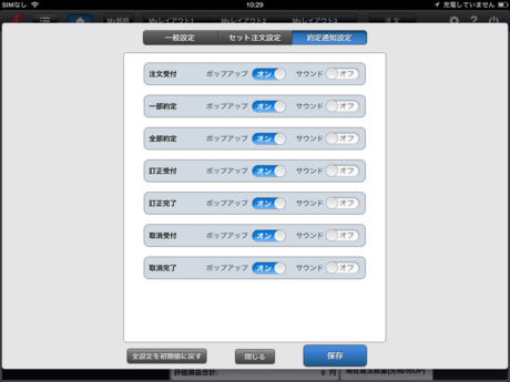 okasan_smartphone_F_iPad_011.PNG