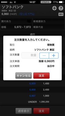 okasan_smartphone_doubletap_0001483.PNG