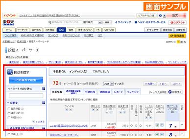rakutenwebrenewal201110139.jpg