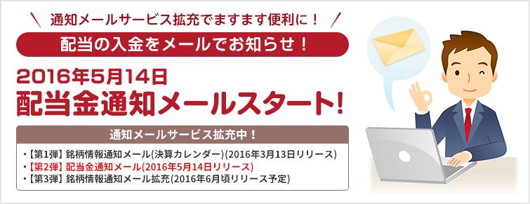 haito_tsuchi_info20160514-01
