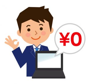 muryo_businessman_icon