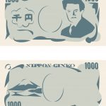 SBI証券、口座開設と入金で現金2000円プレゼントキャンペーン実施【当サイト限定】