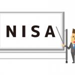 NISA口座「口座開設キャンペーンの比較表」 【ネット証券各社】