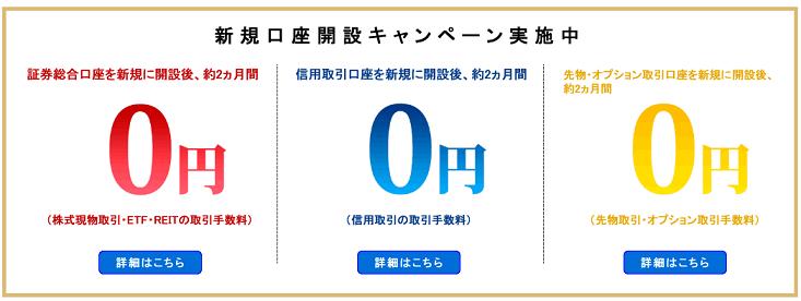 livestar_tesuryo_camp_20160930_header