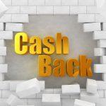 マネックス証券、信用取引の手数料キャッシュバック キャンペーン実施中