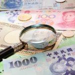 楽天証券、FX取引において「人民元/円」の取扱いを開始【9月26日より】