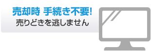 gmo_sec_kashikabu_web_201610_005