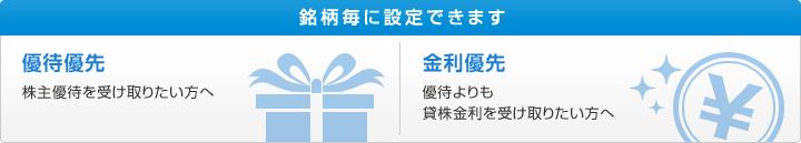 gmo_sec_kashikabu_web_201610_007