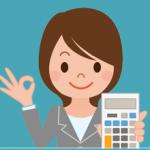楽天証券、年間損益計算・確定申告サポートの対象商品を拡充