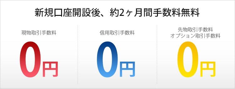 livestar_tesuryo_camp_2017031_header