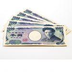 岡三オンライン証券、現金5000円プレゼントキャンペーン実施中