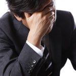 タカタ、民事再生法申請(倒産)で上場廃止