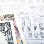 楽天証券がMRFの取扱終了【2017年10月28日より】
