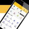 投資信託の取引に対応したマネックス証券アプリがリリース